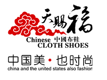 北京天賜福經貿有限公司