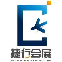 捷行会展服务(上海)有限公司