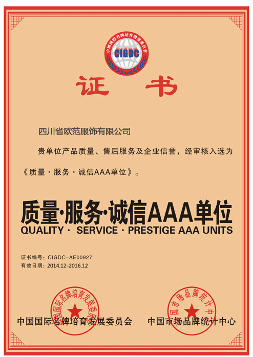 3A榮譽證書