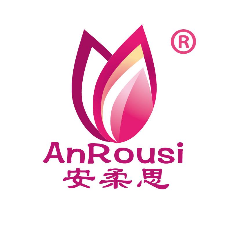 深圳安柔思服饰发展有限公司