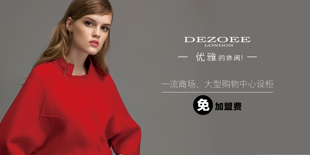 北京德西语商贸有限公司