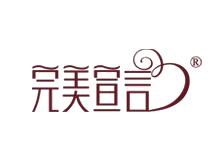 广东省佛山市圣彦服饰有限公司