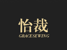 上海怡裁时装科技有限公司