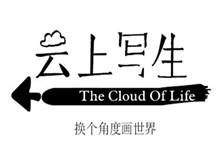 广州启木服饰有限公司