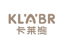 深圳市卡莱熊服饰有限公司