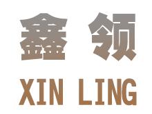 淄博鑫领服装有限公司