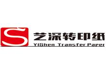 上海艺深印刷技术有限公司
