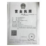 杭州品素服饰有限公司企业档案