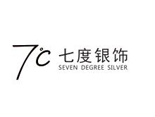 深圳七度银匠世家实业有限公司