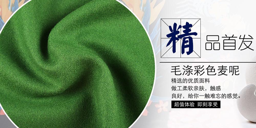 江阴市明彩纺织有限公司