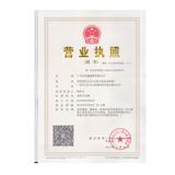 广州市杉盛服饰有限公司企业档案