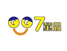 东莞市零零柒童品网络科技有限公司