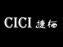 上海捷栖服饰有限公司