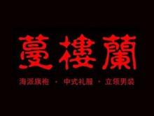 上海犁渊企业发展有限公司