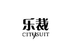 上海乐裁网络科技有限公司