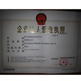 深圳市格蕾斯服饰有限公司企业档案