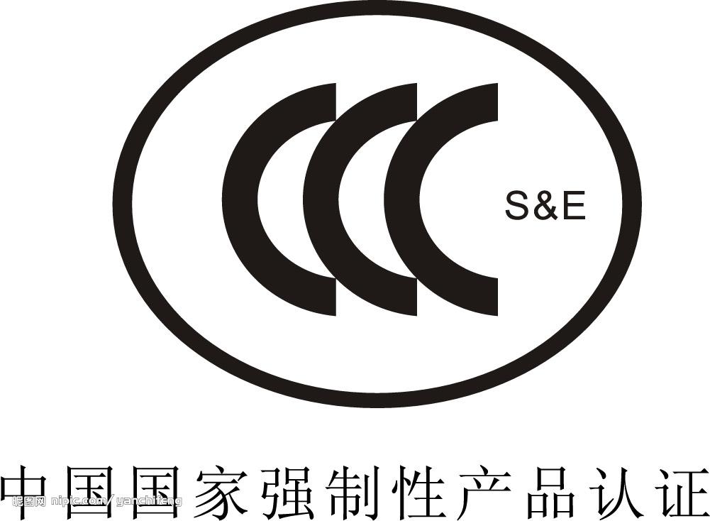 珠海恩平soncap/voc金铖检测有限公司