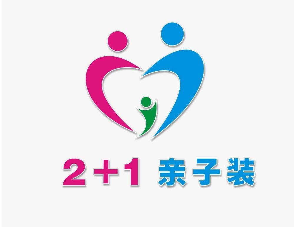 广州立旺投资顾问有限公司