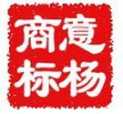 意杨商务有限公司