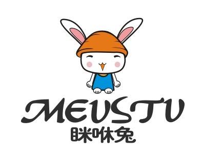 东莞眯咻兔童装有限公司