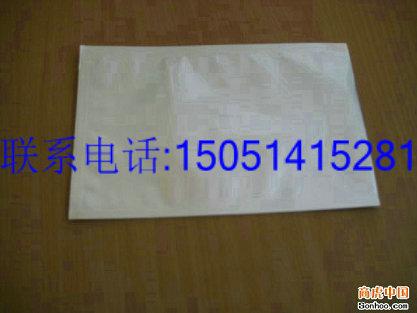 骏特(苏州)塑料制品有限公司