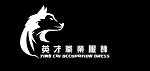 桂林英才服饰公司