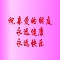灵璧县精诚服装厂