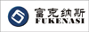 长沙富克纳斯环保产品有限公司
