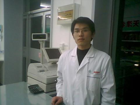 天津仁者科技有限公司