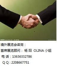 上海雁翔国际展览公司