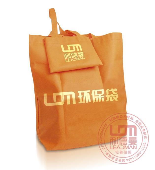 广州利德曼环保袋制品有限公司