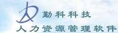 北京勤科科技有限公司