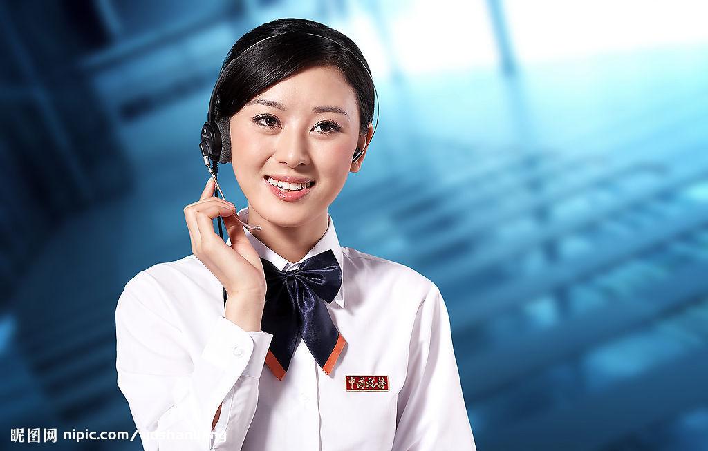 深圳加工服務有限公司