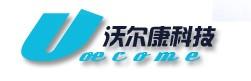 天津市保健服饰商贸有限公司