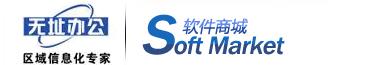 长沙信灵网络科技有限公司