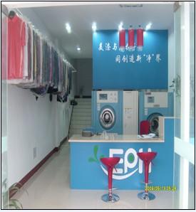 美涤eph洗衣加盟总部