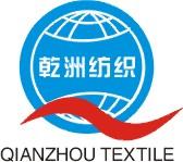 紹興乾州紡織品有限公司