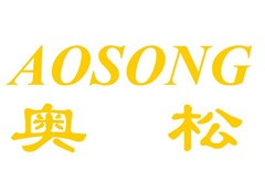 深圳市奥松电子有限公司