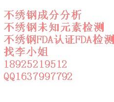 深圳市博尔技术服务有限公司