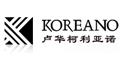 卢华天津服装有限公司