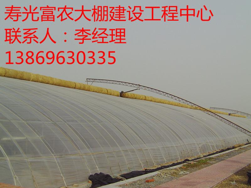 寿光富农大棚工程建设中心