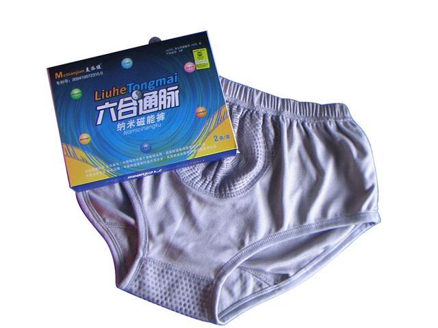 天津劲步针织厂