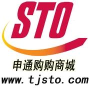 申通(天津)快遞購購電子商務中心
