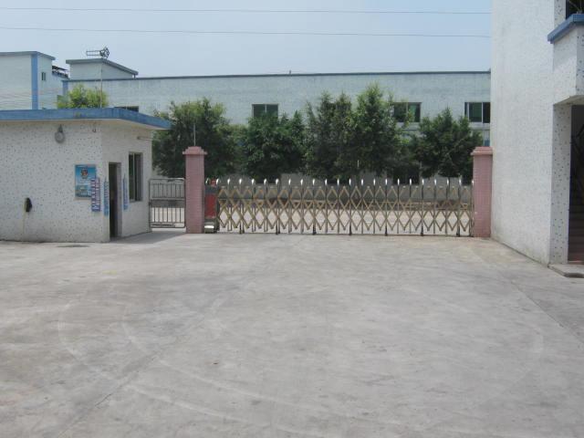 河北兴业布料制品厂