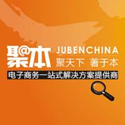 聚本(杭州)信息技术有限公司