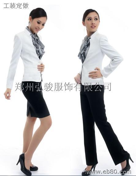 郑州红骏服饰有限公司