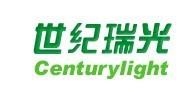 深圳世纪瑞光科技有限公司