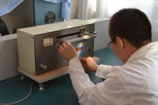 青島私衣櫥柜纖維科技有限公司