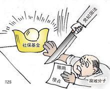 广州骏伯人力资源公司