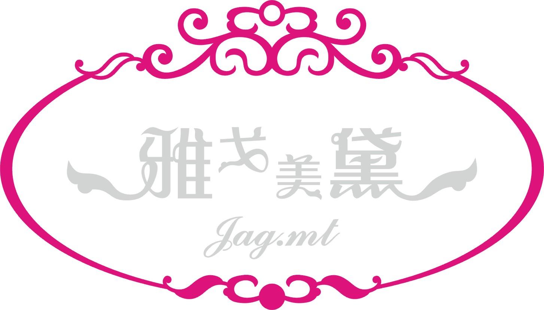 杭州雅戈美黛服饰公司